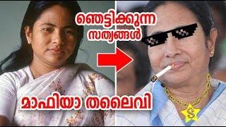 Video Top 6 Unbelievable Facts about Mamata Banerjee   ബംഗാളിലെ ഗുണ്ട തലൈവി ! MP3, 3GP, MP4, WEBM, AVI, FLV Mei 2019