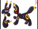 Umbreon and Espeon: Hot &#039;n Cold
