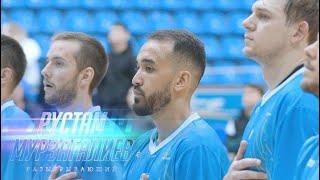 Лучшие игровые моменты Рустама Мурзагалиева в составе Баскетбольного клуба «Астана» 2019/2020