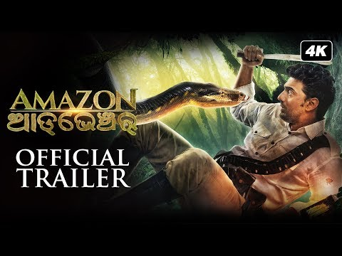 Download Amazon Obhijaan | Official Trailer ( Odia ) | Dev | SVF | Christmas 2017 HD Mp4 3GP Video and MP3