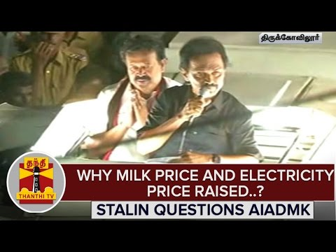 TN-Elections-2016--Why-Milk-Electricity-Price-Raised-M-K-Stalin-Questions-AIADMK