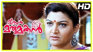 Video Mr Marumakan Movie | Best of Kushboo Scenes | Part 1 | Dileep | Sanusha | Sheela | Bhagyaraj MP3, 3GP, MP4, WEBM, AVI, FLV Oktober 2018