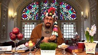 نوروز با پرویز صیاد