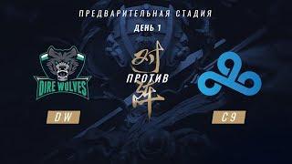 Dire Wolves vs C9, game 1
