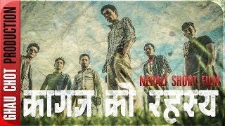 Nepali Short Film: Kagaj Ko Rahashya |Psycho Thriller|