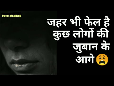 Happy quotes - Zuban, Happy, Life, Result, Dua Shayari Status Quotes Sunday #91