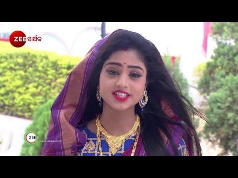 Video To Aganara Tulasi Mu - ତୋ ଅଗଣାର ତୁଳସୀ ମୁ   Best Scene   EP - 1723   Odia Serial   Sarthak TV download in MP3, 3GP, MP4, WEBM, AVI, FLV January 2017
