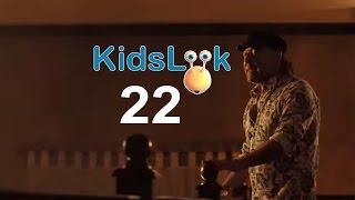 "022 KidsLook - Tata Simonyan  ""Chi Kareli"""