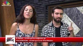 UNDERGROUND επεισόδιο 7/12/2015