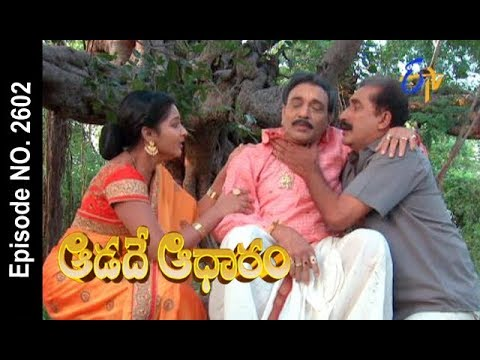 Aadade Aadharam | 17th November 2017 | Full Episode No 2602