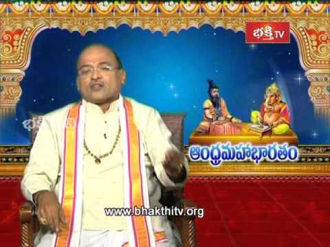 Andhra Mahabharatam - Salya Parvam (Episode 1319 | Part 3)