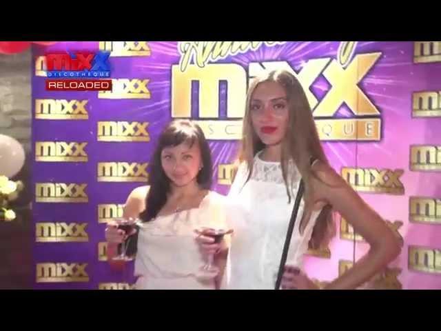 MIXX ANNIVERSARY PARTY 2014