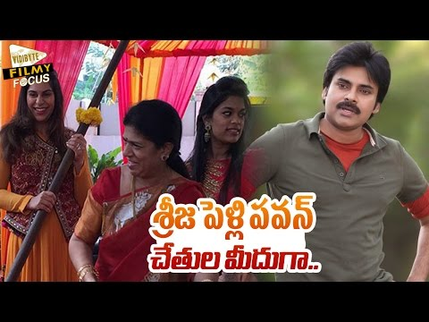 Chiranjeevi's Daughter Srija Marriage Arrangements Under Pawan Kalyan