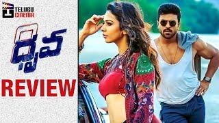 Dhruva Telugu Movie review