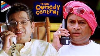 Best Comedy Scenes | Brahmanandam | MS Narayana | AVS | Ali | Comedy Central | Telugu Filmnagar