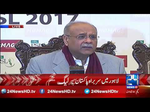 Pakistan Super League chief Najam Sethi Press Conference