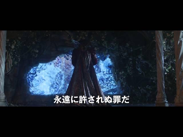 映画『美女と野獣』予告編