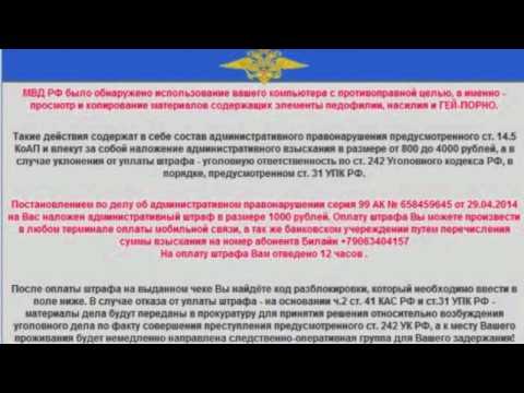 zakon-o-pornografii-ukraina