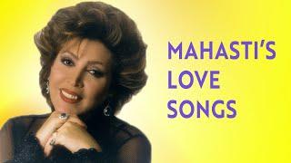 Mahasti - Love Songs |مهستی - آهنگهای عاشقانه