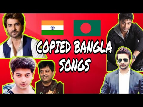 COPIED BANGLA SONGS(BAAP OF ALL COPIES)