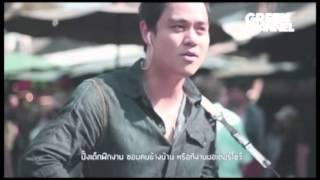 Aroy Yeb Bleak 1 May 2014 - Thai Food