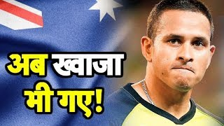 Australia Suffer Khawaja Blow Before Series Vs India   Sports Tak