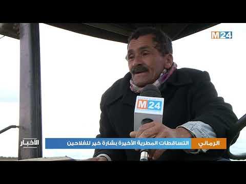 الرماني..التساقطات المطرية الأخيرة بشارة خير للفلاحين