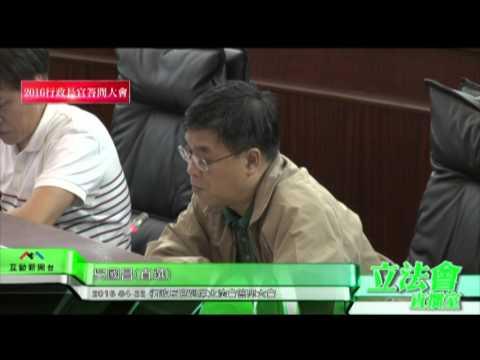 立法會問答大會 吳國昌 ...