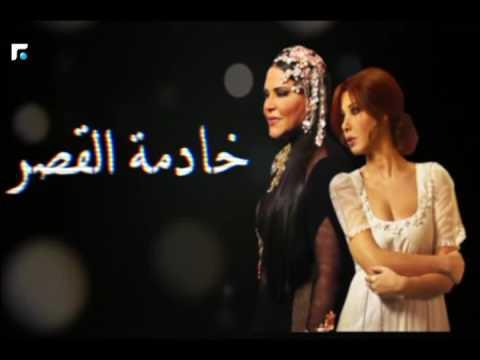 رمسيس وقصص حميمية عن ميريام فارس ومايا دياب في بيت سيئ السمعة!