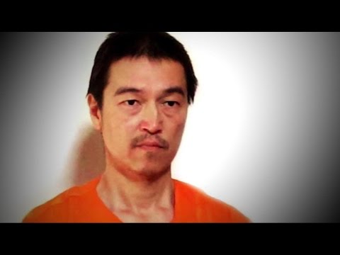 NEW - Expert tells ABC News Jordan unlikely to free prisoner for Japanese hostage. Watch more ABC News coverage: www.abcnews.com Subscribe to WN on YouTube: https://www.youtube.com/ABCNews ...