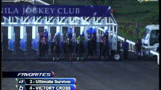 RACE 7 ULTIMATE SURVIVOR 08/22/2014