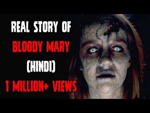 [Hindi] Real Story Of Bloody Mary In Hindi | Bloody Mary Urban Legend | Bloody Mary In Hindi