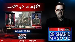 Live with Dr Shahid Masood | 1 July 2018