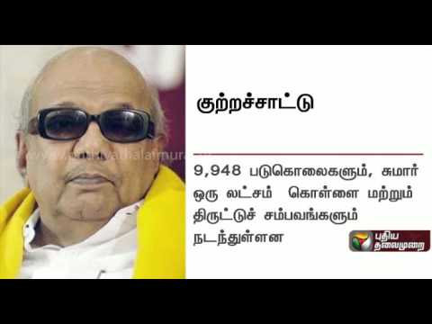 Law-and-Order-dismantled-wrecks-TN-Claims-Karunanidhi