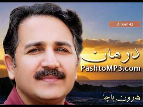 Ay Zama Da Meene Baada-Haroon Bacha