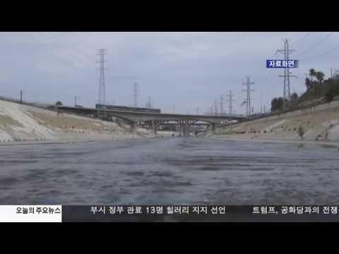 캄튼시, 미처리 하수 방류로 거액벌금 10.12.16 KBS America News