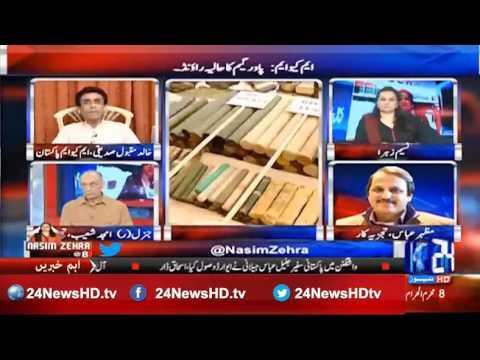Nasim Zehra @ 8 - 9 October 2016 (What is the future of Power politics in Karachi?)