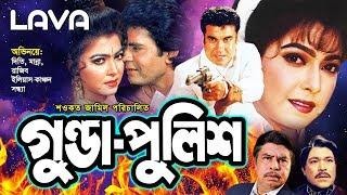 Video Gunda Police | গুন্ডা পুলিস | Manna | Diti | Ilias Kanchan | Razib | Bangla Full Movie MP3, 3GP, MP4, WEBM, AVI, FLV Desember 2018