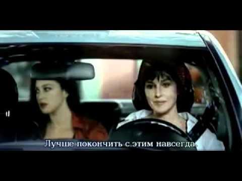 Монике Белуччи-50! — Танго Сердца