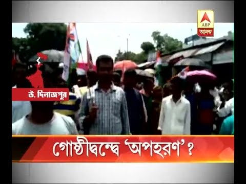 Video Panchayat member allegedly kidnapped due to inner-clash of TMC in Islampur, Minister Golam download in MP3, 3GP, MP4, WEBM, AVI, FLV January 2017