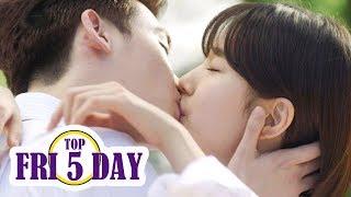 Video Top 5 Best Korean Dramas 2017 BTS Summer Package GIVEAWAY MP3, 3GP, MP4, WEBM, AVI, FLV April 2018