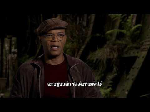 Kong: Skull Island - Samuel L. Jackson Interview (ซับไทย)
