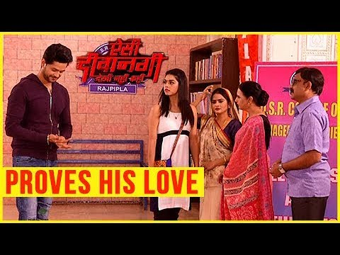 Prem Proves His Love For Tejaswini | Aisi Deewangi