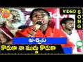 Ashwini Songs - Koduka Naa Muddu - Telangana Folk Songs - Janapada Geethalu video Songs