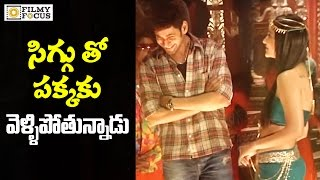 Video Super Star  Mahesh Babu Real Behaviour on Movie Sets - Filmyfocus.com MP3, 3GP, MP4, WEBM, AVI, FLV November 2017