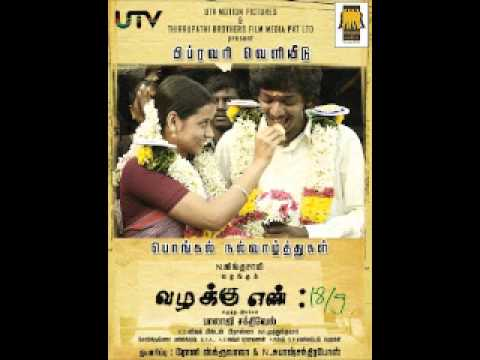 Video Vazhakku Enn 18/9- Vanathai Etti Pidichine download in MP3, 3GP, MP4, WEBM, AVI, FLV January 2017