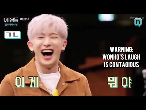 The Duality Of Kihyun And Wonho
