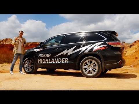 New Тойота Хайлендер 2017 в новом кузове цена фото в ...
