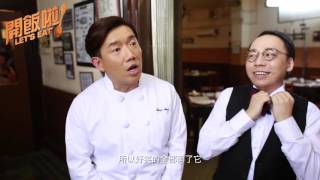 Nonton 開飯啦 ! LET'S EAT! : 搞笑收工篇 Film Subtitle Indonesia Streaming Movie Download
