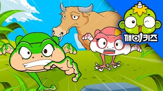 Download Lagu Cerita terpopuler #4 - [Dongeng anak] Katak dan sapi [KEBIKIDS] Mp3